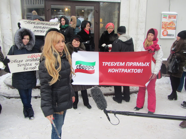 Novoprof tackles massive wage arrears and precarious jobs at Sbarro fast food restaurants in Russia